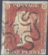 1841 1d Red SG8m Plate 23 'KH' No.7 in MX